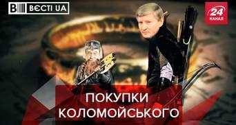 Вести.UA: Коломойский потратил деньги на заводы
