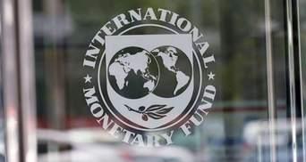 В Минфине рассказали, когда ожидать транш МВФ
