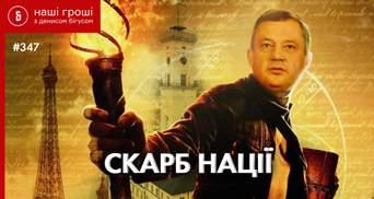 Заоблачное состояние Дубневича: скандальный депутат спасает свое имущество от ареста