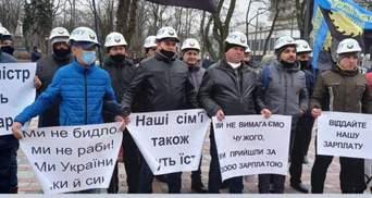 """Зарплатна заборгованість перед гірниками – 285 мільйонів гривень: """"Степова"""" призупинила роботу"""