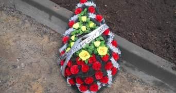 """""""Сепаратизм шкодить здоров'ю"""": у Харкові спалили 2 авто та принесли похоронні вінки – фото"""