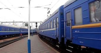 После долгого перерыва восстанавливают прямой поезд Кривой Рог – Одесса: даты и расписание