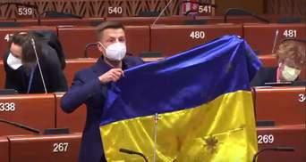 За обстрелянный украинский флаг: в ПАСЕ прервали выступление Гончаренко и пригрозили санкциями