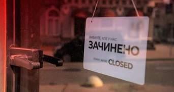 Ситуация стабилизировалась: выйдет ли Киев из красной зоны после Пасхи