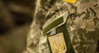 В Украине разрабатывают Электронный кабинет ветеранов