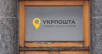 """Скандал в """"Укрпошті"""": ветерана начебто звільняли через повістку, у компанії спростовують"""