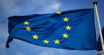 """В Европарламенте предлагают создать для Украины """"план действий"""" относительно членства в ЕС"""
