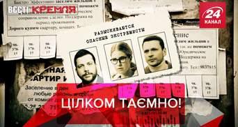 Вести Кремля: Фонд Навального почему-то хотят признать экстремистами