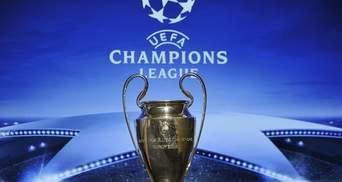 7 мільярдів: УЄФА збільшить бюджет Ліги чемпіонів як контрзахід створенню Суперліги