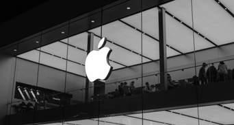 Apple запатентовала новую технологию – надувной бампер