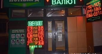 Виніс 1,6 мільйона: у Харкові злодій пограбував пункт обміну валют – фото, відео