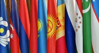 Украина выходит из еще одного соглашения СНГ: правительство поддержало законопроект