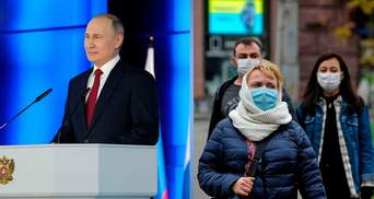 Головні новини 21 квітня: звернення Путіна, продовження карантину в Україні