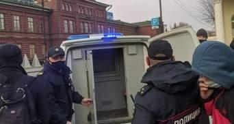 В России на митингах в поддержку Навального задержали около 2 тысяч человек: фото, видео