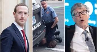 """""""Флойд не вернется"""": Цукербег, Безос и другие бизнесмены отреагировали на приговор убийце"""