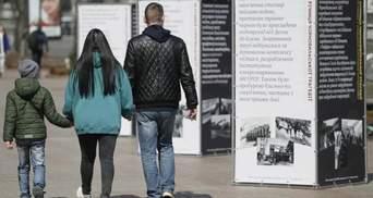 В Киеве во всех районах открыли выставку к 35-летию Чернобыльской катастрофы