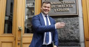 Богдан подтвердил, что Зеленский предлагал Стерненко должность в СБУ