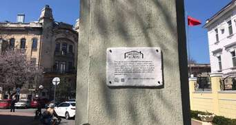 В Одессе создали памятную художественную табличку с цитатой Леси Украинки: фото