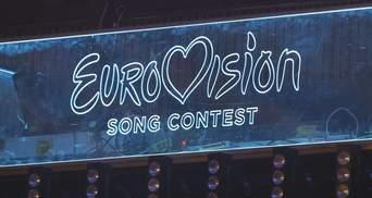 Украинцы в Нидерландах выражают поддержку группе Go-A на Евровидение 2021: видео