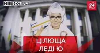 Вєсті.UA: Тимошенко зустрілась з прихильниками, порушуючи карантин