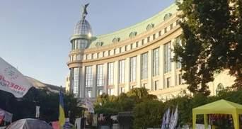 """В Киеве завершено расследование хищений в банке """"Аркада"""": речь идет о 72 миллионах"""
