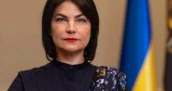 5 народных депутатов имеют подписанные подозрения: Венедиктова назвала, кто именно