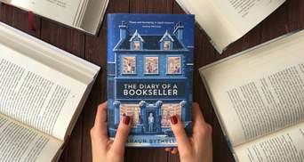 Прочь от забот: 5 вдохновляющих книг для весеннего настроения – интересная подборка