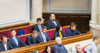 Рада знову збирається на позачергові засідання: чи розглядатимуть ліквідацію ОАСК