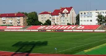 Рівненський Верес визначився зі стадіоном для матчів УПЛ