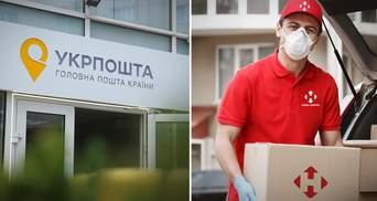 """Як Укрпошта та """"Нова пошта"""" будуть працювати на травневі свята: графік"""