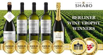 Сенсаційна перемога: вина SHABO отримали 5 золотих медалей в Німеччині