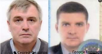 Працівники ГРУ Росії були у Болгарії, коли там вибухнули склади зі зброєю, – ЗМІ