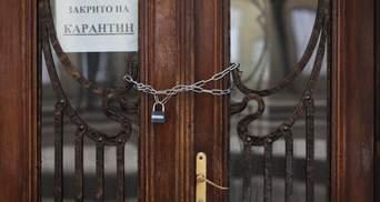На Рівненщині значно посилять карантин на Великодні свята: перелік обмежень
