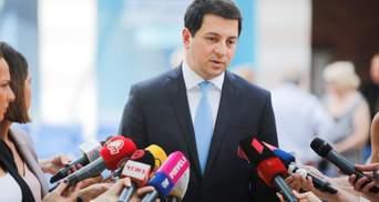 Спікер парламенту Грузії подав у відставку