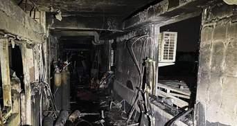 Смертельный взрыв в больнице Багдада: назвали вероятную причину