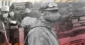 """Спершу """"родіна"""", а потім – ти сам, – спогади ліквідаторів аварії на АЕС в Чорнобилі"""