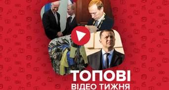 Путин и Байден могут встретиться в Европе, кто такой глава Кремля на самом деле – видео недели