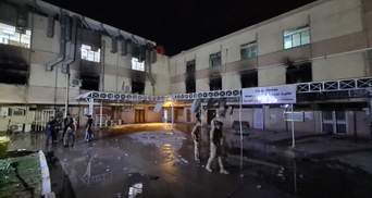 Трагедія у лікарні Багдада: главу МОЗ відсторонили, владі дали 24 години на розслідування
