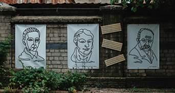 Среда, формирующая будущее: чем интересен Харьковский ЛитМузей