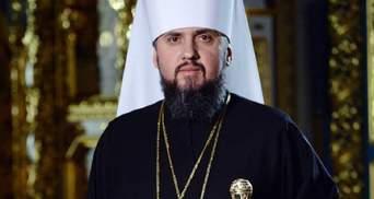 Некоторые церкви не признают реальность, но скоро они признают Томос, – Епифаний об РПЦ