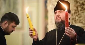 Чи отримає Україна цьогоріч Благодатний вогонь: пояснення Епіфанія