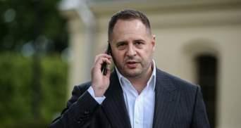Ми не проводимо ніяких кулуарних переговорів, – Єрмак про неформальні контакти з Росією