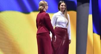 Більше не мільйонерка: навіщо Юлія Тимошенко позичила доньці свої гроші