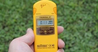 В Украине появился регламент йодной профилактики в случае радиационной аварии