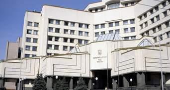 КСУ возьмется за закон о люстрации и спецконфискации