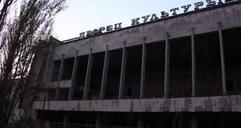 СБУ опубликовала секретные документы КГБ о взрыве на ЧАЭС: фото