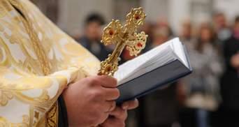 Великодні богослужіння на українських каналах: де й коли дивитися