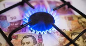 Ціна на газ у Харкові зросте: оприлюднили річний тариф