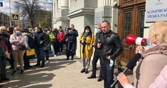"""""""Досить вбивати малий бізнес"""": у Чернігові підприємці вийшли на протест"""