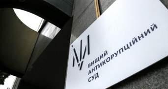 Infinity останется под арестом: суд отклонил обращение адвокатов брата судьи Вовка